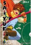 Saiyuki : La Leyenda De Los Yokai - Vol. 2