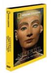 Nefertiti y la Dinastía Perdida