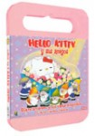 Hello Kitty y sus Amigos: Vol. 1 - Blancanieves y los Siete Enanitos