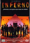 Inferno (1999) (Sony)