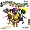 Baila, Canta y Aprende con Abby vol.1