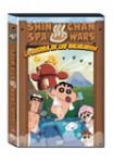 Shin Chan Spa Wars: La  Guerra de los Balnearios