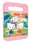Hello Kitty y sus Amigos: Vol. 8 - Las Hermanas Maravillosas