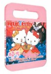 Hello Kitty y sus Amigos: Vol. 7 - La Princesa Durmiente
