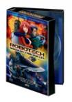 Robotech - The Shadow Chronicles. La Película: Edición Especial Coleccionista