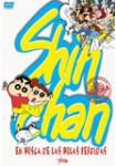 Shin Chan - En Busca de las Bolas Perdidas: La Película
