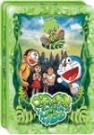 Doraemon y El Reino de Kibo (Ed. Limitada)
