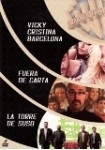 Pack Vicky Cristina Barcelona + Fuera de Carta + La Torre de Suso