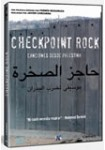 Checkpoint Rock (VERSIÓN ORIGINAL)