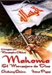 Mahoma El Mensajero de Dios
