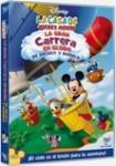 La Casa de Mickey Mouse: La Gran Carrera en Globo de Mickey y Donald