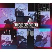 Folkestral (Quartet Brossa & Friends) CD