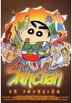 Shin Chan - La Invasión