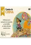 Cuentos De China - Colección Cuentamundos