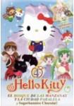 Hello Kitty : El Bosque de las Manzanas y la Ciudad Paralela - Vol. 4