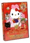 Hello Kitty : El Bosque De Las Manzanas Y La Ciudad Paralela - Vol. 9