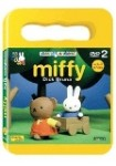 Miffy: Tercera temporada Vol. 5 (Dvd Pke)