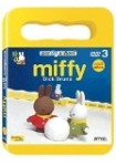 Miffy: Tercera temporada Vol. 6 (Dvd Pke)