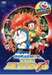 Doraemon The Hero