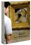 Hong Sangsoo (V.O.S.) (Cofre)