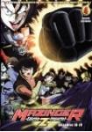 Mazinger Z - Vol. 4