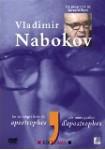 Los Monográficos de Apostrophes: Vladimir Nabokov