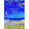 Summer Night Concert Schönbrunn 2011: Orquesta Filarmónica de Viena DVD