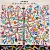 El Regreso de Abba: Sidonie CD (1)