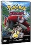 Pokémon : Zoroark, El Maestro De Ilusiones