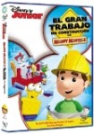 Disney Junior : El Gran Trabajo De Construcción De Manny Manitas