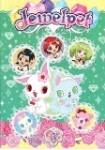 Jewelpet - Vol. 5 (Ep. 22 - 26)