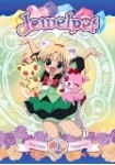 Jewelpet : Segunda Temporada - Vol. 2