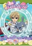Jewelpet : Segunda Temporada - Vol. 4