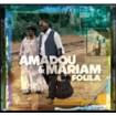Folila: Amadou & Mariam