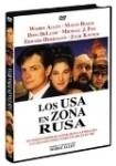 Los Usa En Zona Rusa (1994)