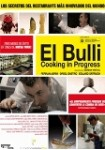 El Bulli : Cooking In Progress