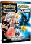 Pack  Pokémon : Negro Victini Y Reshiram + Blanco Victini Y Zekrom