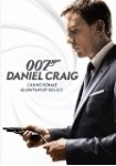 Pack Daniel Craig ( Casino Royale 007 + Quantum of Solace )