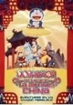 Doraemon : Y El Viaje A La Antigua China