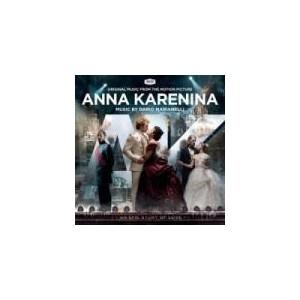 B.S.O Anna Karenina