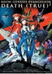 Neon Genesis Evangelion : Death (True)2