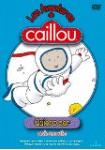 Las Aventuras De Caillou : Quiero Ser Astronauta