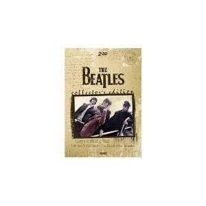 The Beatles 2013 - Long And Winding Road