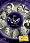 The Twilight Zone (En Los Límites De La Realidad) (2ª Temporada)