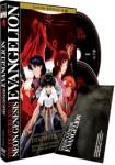 Neon Genesis Evangelion : The Feature Film (Ed. Coleccionista)