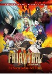 Fairy Tail - La Sacerdotisa Del Fénix (Blu-Ray + Dvd)
