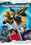 Transformers Prime : Temporada 1 - Vol. 5