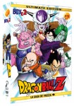 Pack Dragon Ball : Ultimate Edition - Box 2 ( 8 DVD )