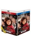 Qué Hacemos Con Maisie? (Blu-Ray + Dvd)