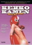 Kekko Kamen Surprise! (V.O.S.)